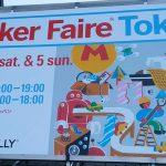 Maker Faire Tokyo 2018に行ってきました(その1)
